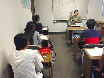 日本教育ゼミナール